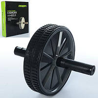 Тренажер колесо для мышц пресса MS 1480, диаметр 18 см, ручкиПВХ