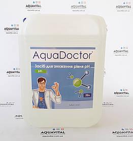 Рідкий засіб для зниження pH (сірчана 35%) | AquaDoctor pH Minus 20 літрів