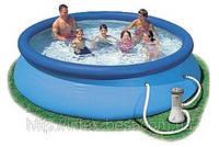 Надувной бассейн Intex 56922 Easy Set Pool (305х76 см)