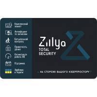 Антивирус Zillya! 4820174870164