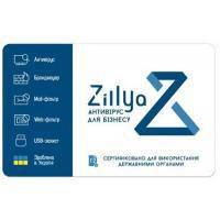 Антивирус Zillya! ZAB-3y-16pc