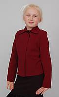 Пиджак школьный для девочки м-409 бордовый рост 164