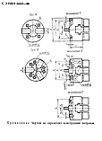 Патрон токарный с пневмозажимом 200мм  7102-0072, фото 2