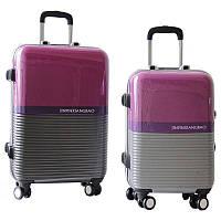 Двухцветный чемодан пластиковый, 510532