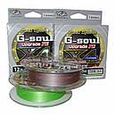 Шнур плетеный YGK G-Soul X4 Upgrade 150m #0.6 (12lb / 5.45kg), фото 2