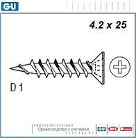 Саморез  4.2 x 25 мм (Германия)