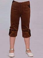 Брюки - капри детские для девочки   М-480 рост 152 158  вельветовые
