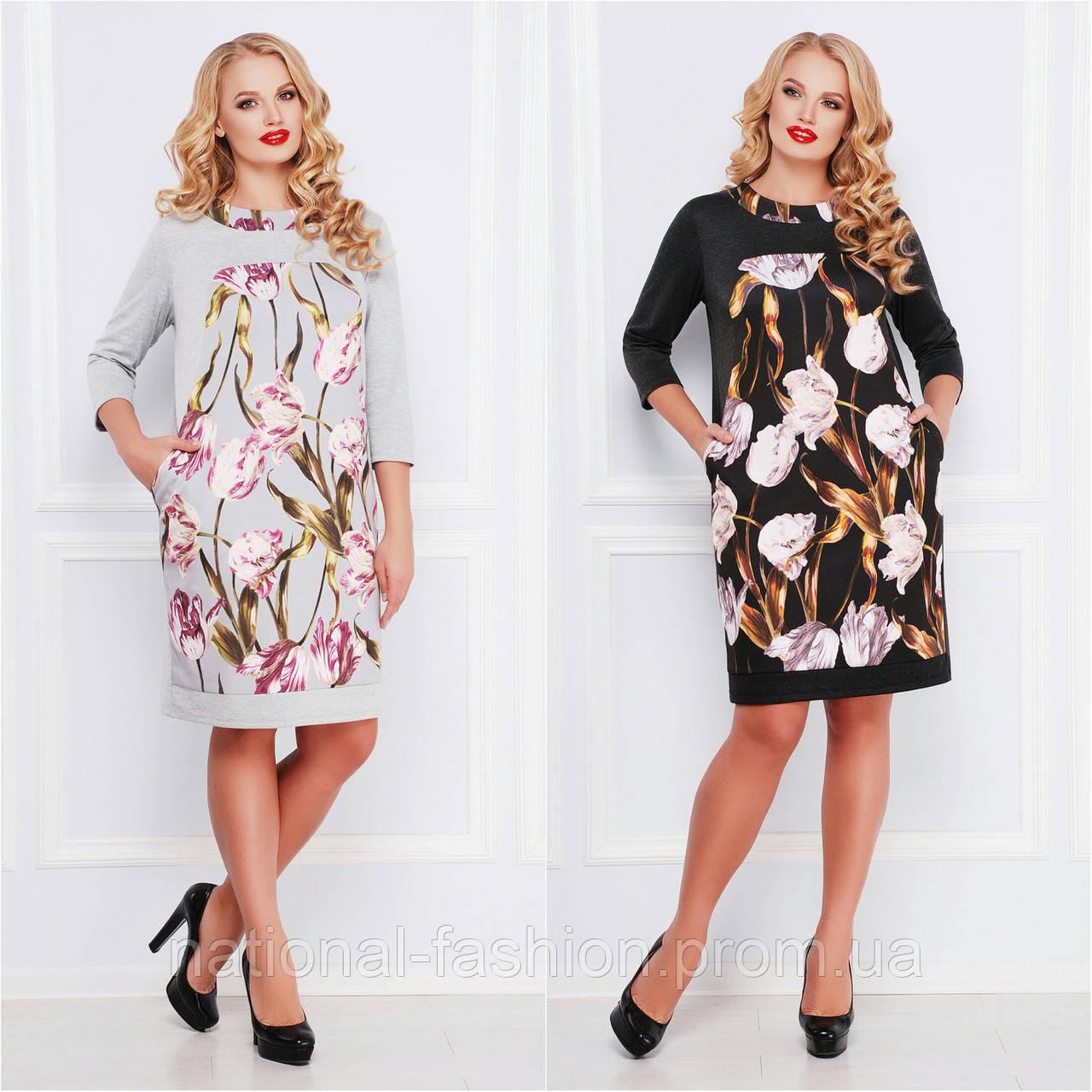 3a13459d185b7b2 Трикотажное женское платье с карманами