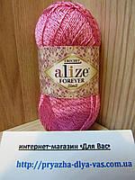 Летняя акриловая пряжа с люрексом (96%-микрофибра, 4%-металлик) Alze Forever Simli 39
