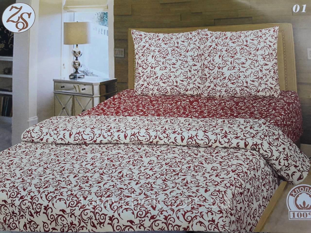 """Полуторное постельное белье """"Вензеля коричневые"""""""