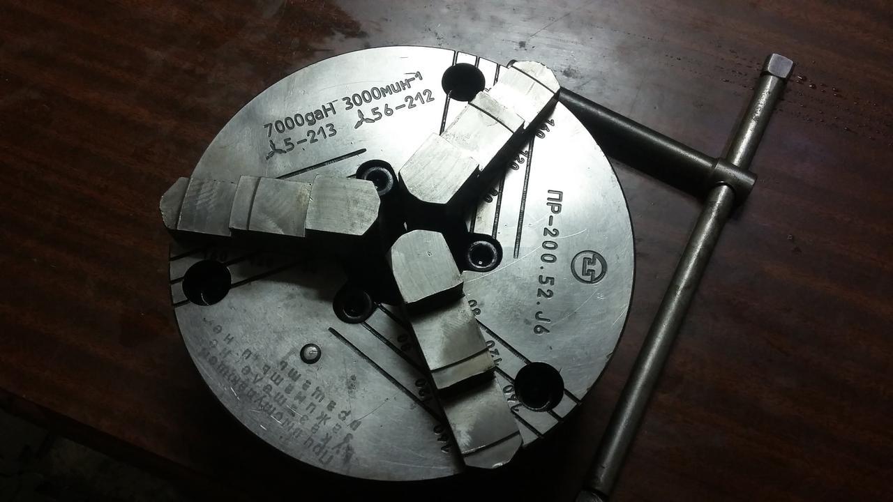 Патрон токарный клинореечный трех-кулачковый ручной самоцентрирующий. ПР-250.65.J6