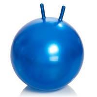 Гимнастический мяч с рожками М-365 (синий) 65 см Тривес