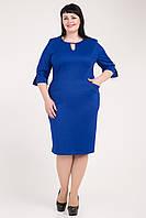 Торжественное женское платье яркого цвета электрик размер 54