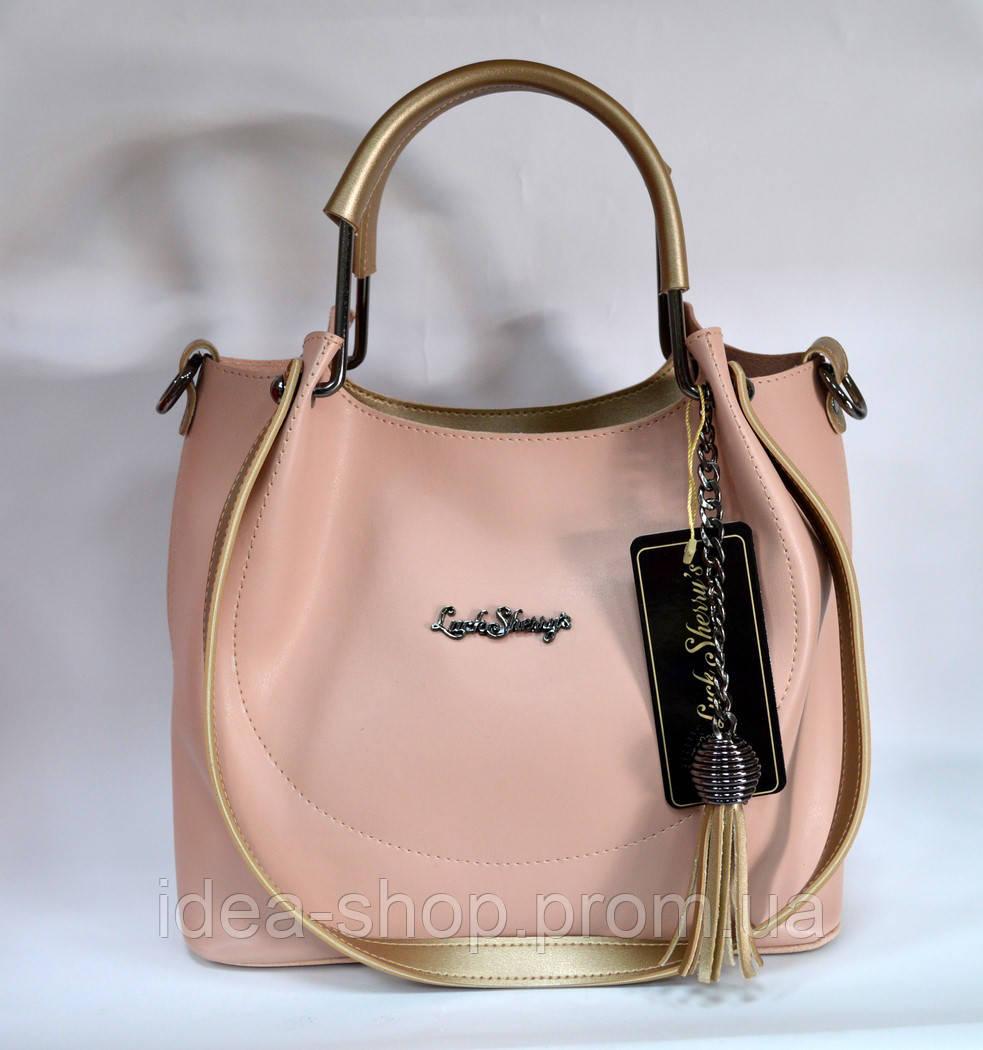 Стильная сумка шоппер цвета пудра