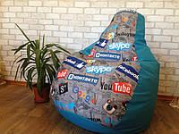 Бескаркасное кресло мешок, кресло груша, кресло подушка Internet