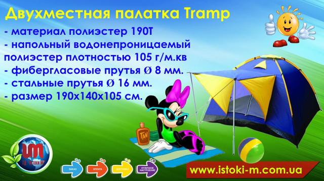 палатка для отдыха_палатка для рыбалки_палатка для охоты_туристическая палатка