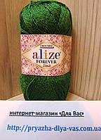 Летняя акриловая пряжа с люрексом (96%-микрофибра, 4%-металлик) Alze Forever Simli 35