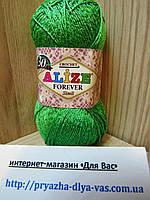 Летняя акриловая пряжа с люрексом (96%-микрофибра, 4%-металлик) Alze Forever Simli 126