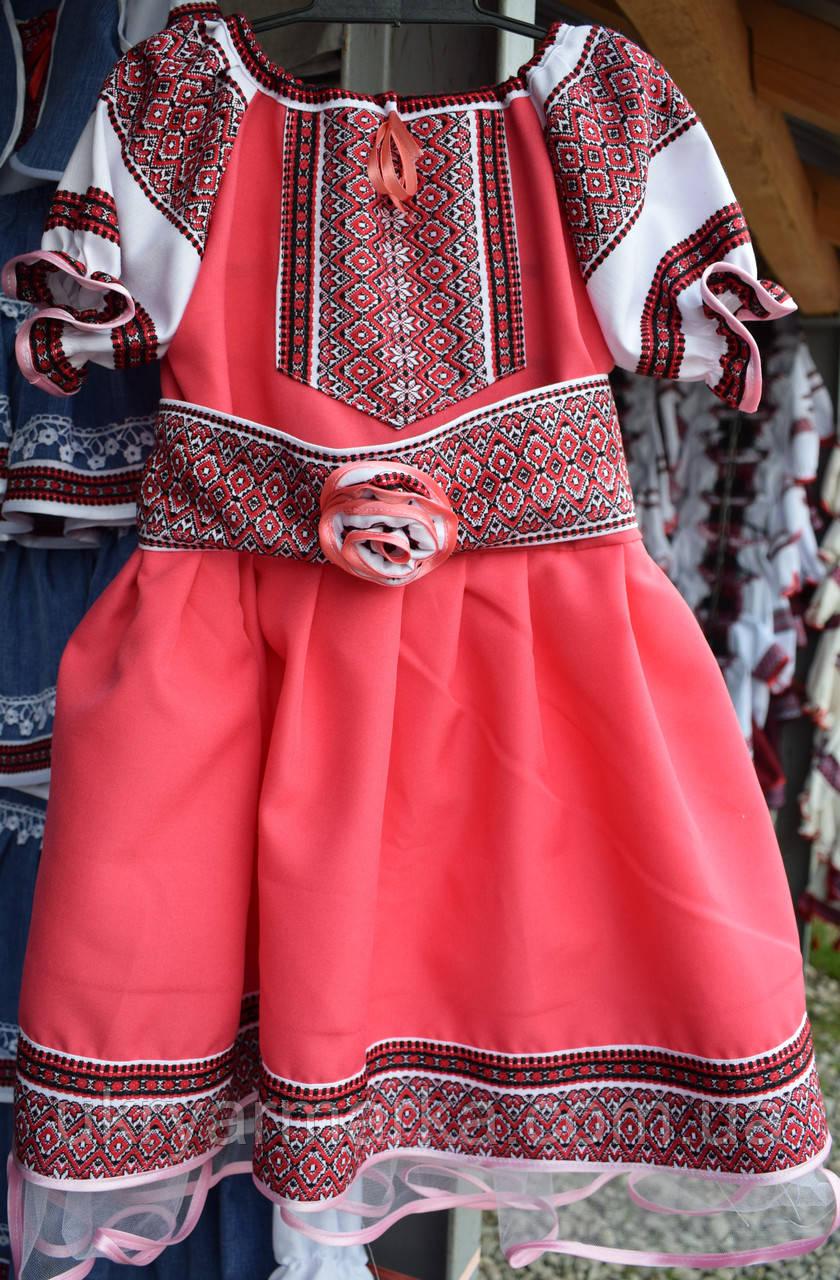 """Плаття для дівчинки """"Співаночка"""" коралове"""