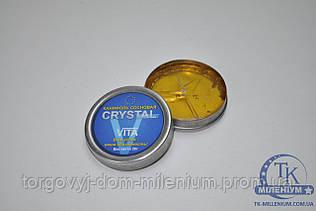 Канифоль сосновая Crystal Vita вес 20 гр ET-0007