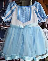 """Плаття для дівчинки """"Мар'яна"""" голубе"""