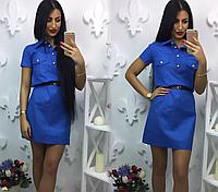 Платье синее с принтом