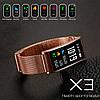Умные часы Smart MioBand Gold, фото 2