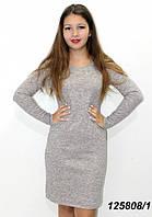 Платье женское,  46-48 размер