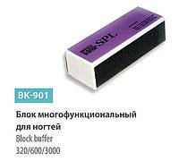 Блок многофункциональный для ногтей SPL 320/600/3000 BK-901