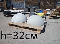 Бетонная антипарковочная полусфера 600х320