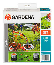 Базовий комплект садового водопроводу GARDENA
