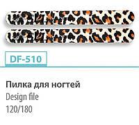 Пилка для ногтей SPL 120/180 DF-510
