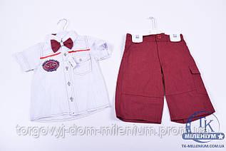 Комплект 2-ка для мальчика (цв.белый/бордовый)  рост 86-104 SC