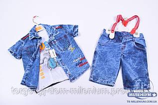 Комплект 3-ка для мальчика  Kids Baby размер 86-92 3103