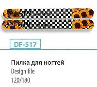 Пилка для нігтів SPL 120/180 DF-517