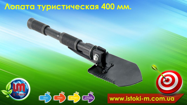 лопатка саперная_лопатка туристическая_лопатка для отдыха_лопатка для рыбалки_лопатка для охоты_лопатка для отдыха