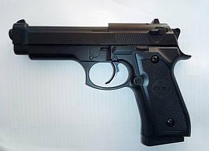 Пистолет пневматический Magnum Desert Eagle (металл/пластик), реплика, 21х8см