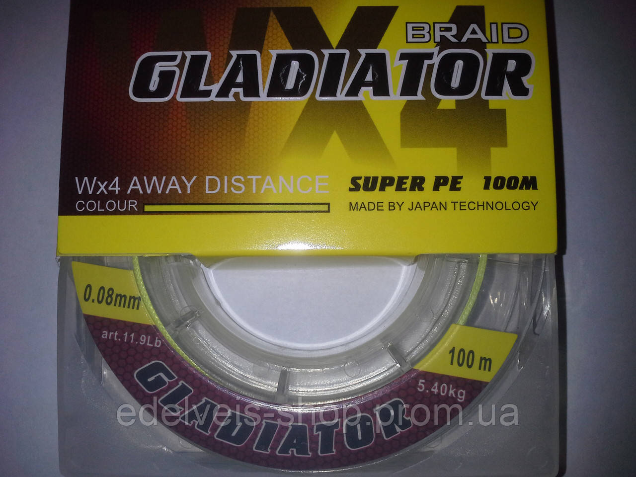 Шнур GLADIATOR super pe WX 4 100м  0.16(желтый)Хоршее качество