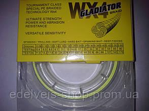 Шнур GLADIATOR super pe WX 4 100м  0.16(желтый)Хоршее качество, фото 2