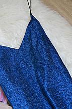 Прямой, слегка расширенный силуэт, фото 2
