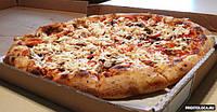 Коробка под пиццу  45см,  50 шт\уп