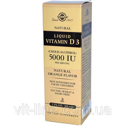 Solgar, Жидкий витамин D3, 5000 МЕ в 1 порции, с натуральным апельсиновым вкусом 59мл, фото 2