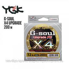 Шнур плетеный YGK G-Soul X4 Upgrade 200m #1.0 (18lb / 8.17kg)