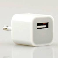 Миниатюрное сетевое зарядное устройство, USB Charger adapter for Apple iPhone