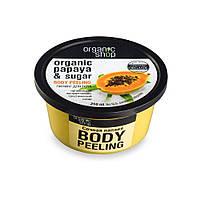 Пилинг для тела Сочная папайя, Organic Shop, 250 мл