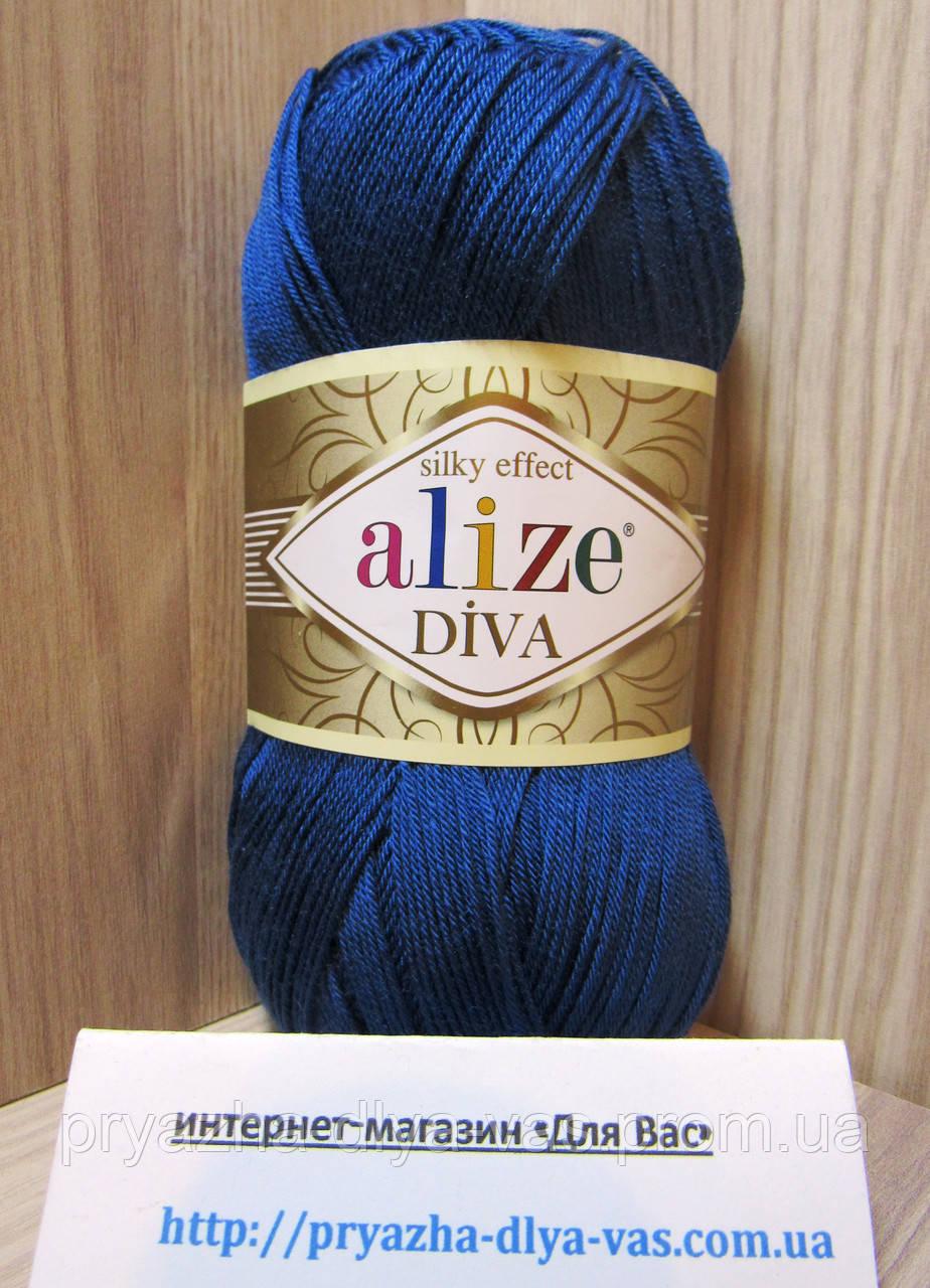 Летняя акриловая пряжа ( 100% микрофибра акрил, 100г/350м) Alize Diva 279