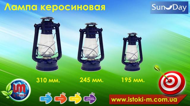 лампа для пикника_лампа для рыбалки_лампа для охоты