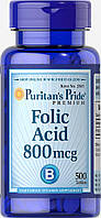 Фолиевая Кислота, Folic Acid 800 mcg, Puritan's Pride, 500 таблеток