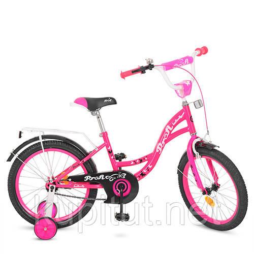 Двухколесный велосипед 18 дюймов PROFI, Y1823, Butterfly, малиновый, звонок