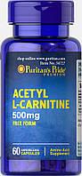 Ацетил Л-Карнитин, Acetyl L-Carnitine 500 mg, Puritan's Pride, 60 капсул